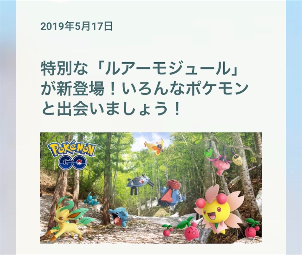 f:id:aoshibasan:20190520112009j:image