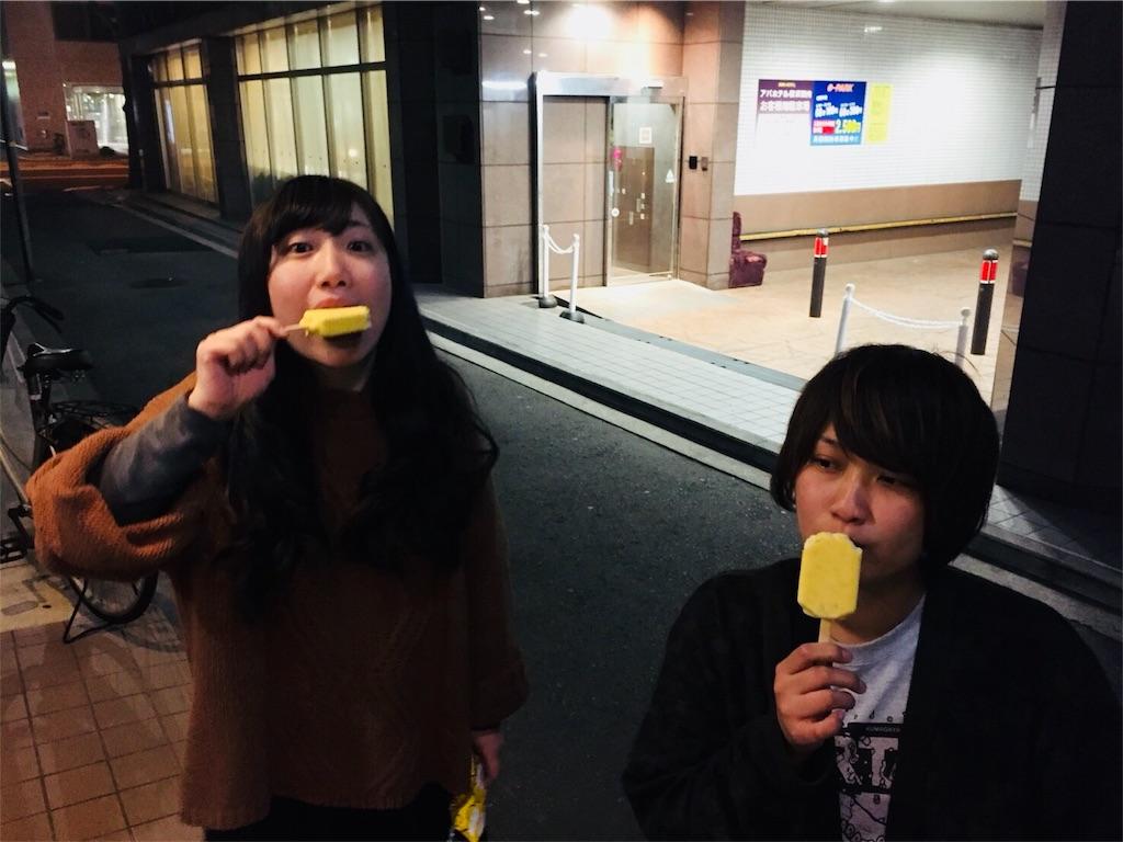 f:id:aoshiguresan:20180102010108j:image