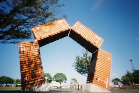 シンボリック・ゲート