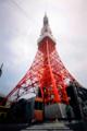[東京タワー]紅い鉄塔