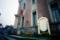 旧百十三銀行小樽支店