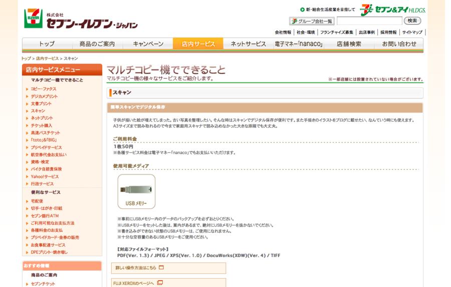 20110403100618