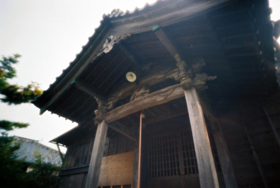 鐙摺須賀神社