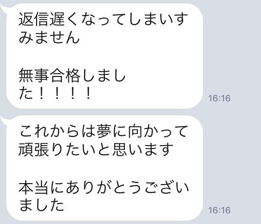 f:id:aosuisen:20180607224845j:plain