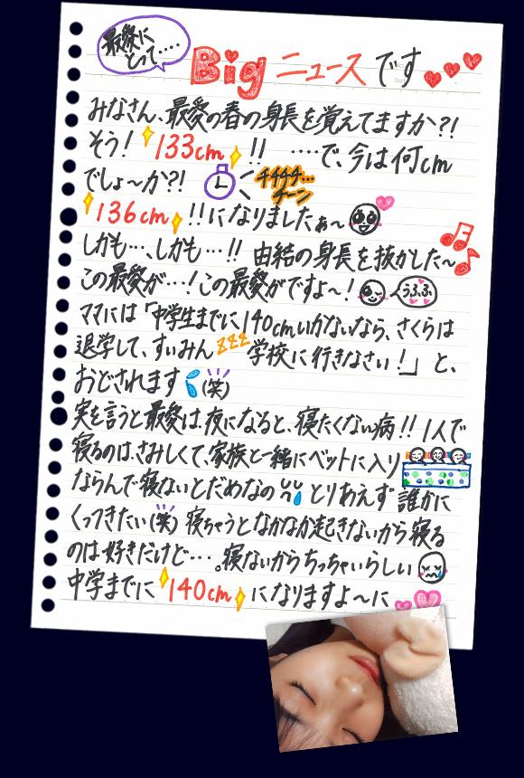 f:id:aota-n:20150721112829j:plain