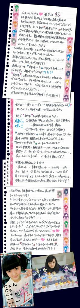 f:id:aota-n:20150721132702j:plain
