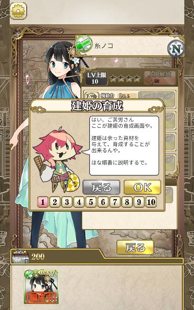 f:id:aotaka88:20170607203544p:plain