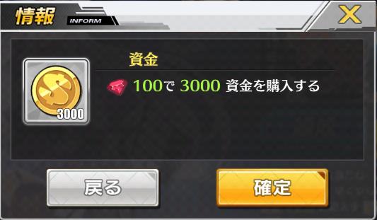 f:id:aotaka88:20171007182854p:plain