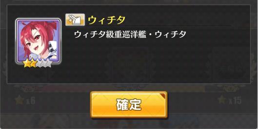 f:id:aotaka88:20171010210354p:plain