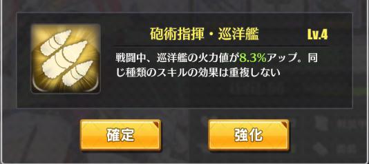 f:id:aotaka88:20171010210430p:plain