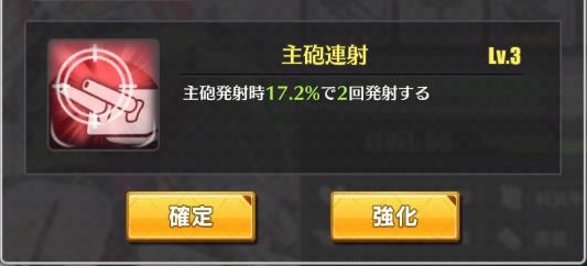 f:id:aotaka88:20171010210502p:plain