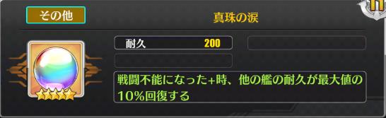 f:id:aotaka88:20171010210801p:plain