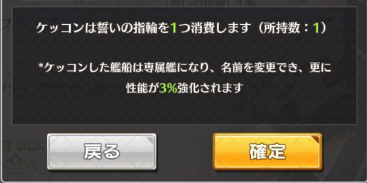 f:id:aotaka88:20171012181841p:plain