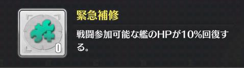 f:id:aotaka88:20171014170855p:plain