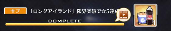 f:id:aotaka88:20171015114207p:plain