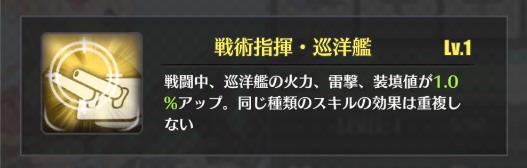 f:id:aotaka88:20171016183709p:plain
