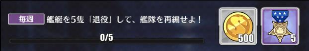f:id:aotaka88:20171017161627p:plain