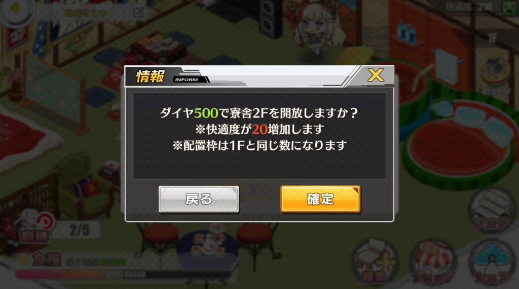 f:id:aotaka88:20171019164259p:plain