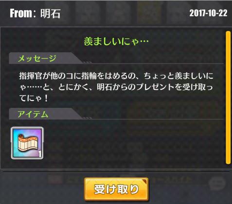 f:id:aotaka88:20171023085519p:plain