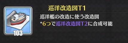 f:id:aotaka88:20171025140829p:plain