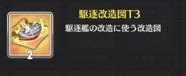 f:id:aotaka88:20171025140903p:plain