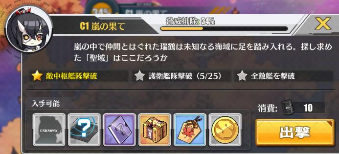 f:id:aotaka88:20171029201552p:plain