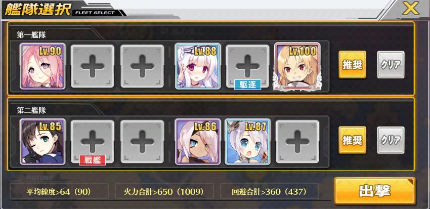 f:id:aotaka88:20171030182616p:plain