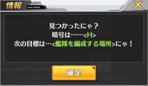 f:id:aotaka88:20171109181304j:plain