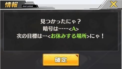 f:id:aotaka88:20171109181636j:plain