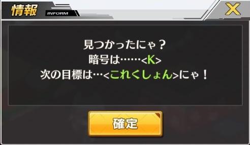 f:id:aotaka88:20171109181918j:plain