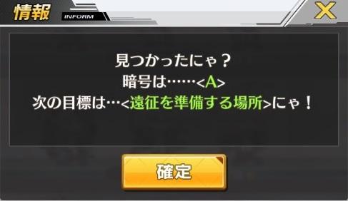 f:id:aotaka88:20171109182127j:plain