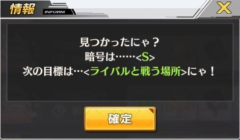 f:id:aotaka88:20171109182337j:plain