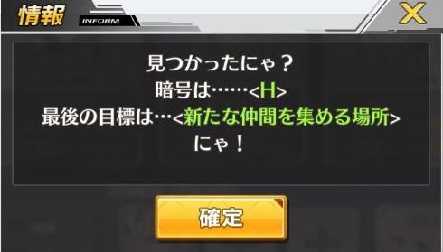 f:id:aotaka88:20171109182532j:plain