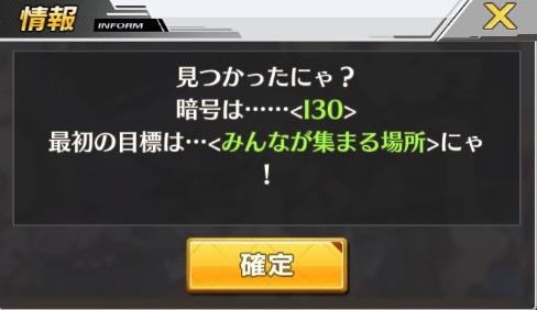 f:id:aotaka88:20171109182849j:plain