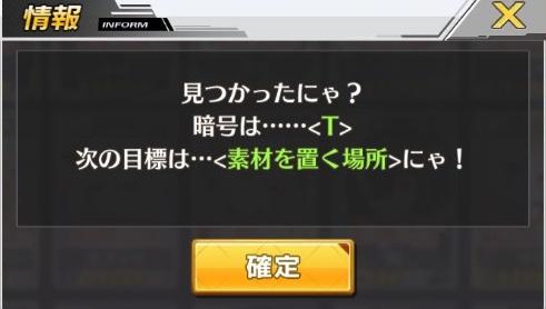 f:id:aotaka88:20171109183157j:plain