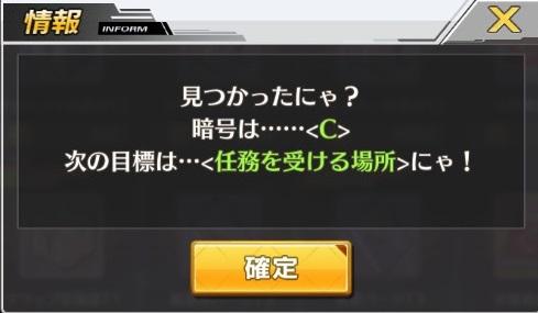 f:id:aotaka88:20171109183838j:plain