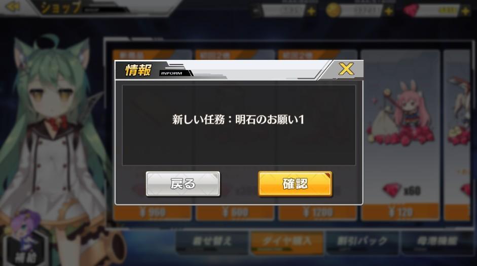 f:id:aotaka88:20171109184721j:plain