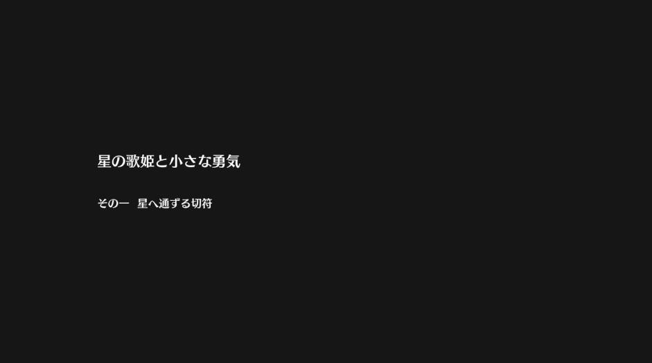 f:id:aotaka88:20171110114812j:plain