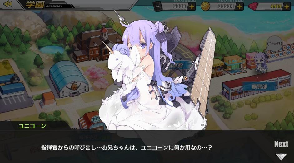 f:id:aotaka88:20171110114827j:plain