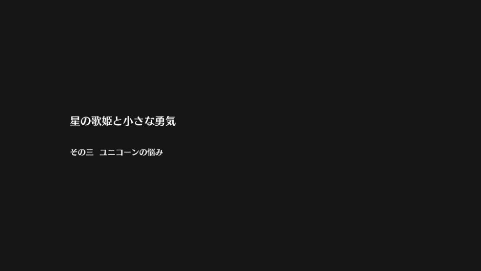 f:id:aotaka88:20171111081450j:plain