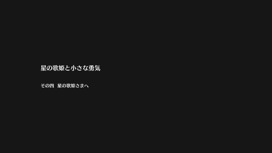 f:id:aotaka88:20171112001414j:plain
