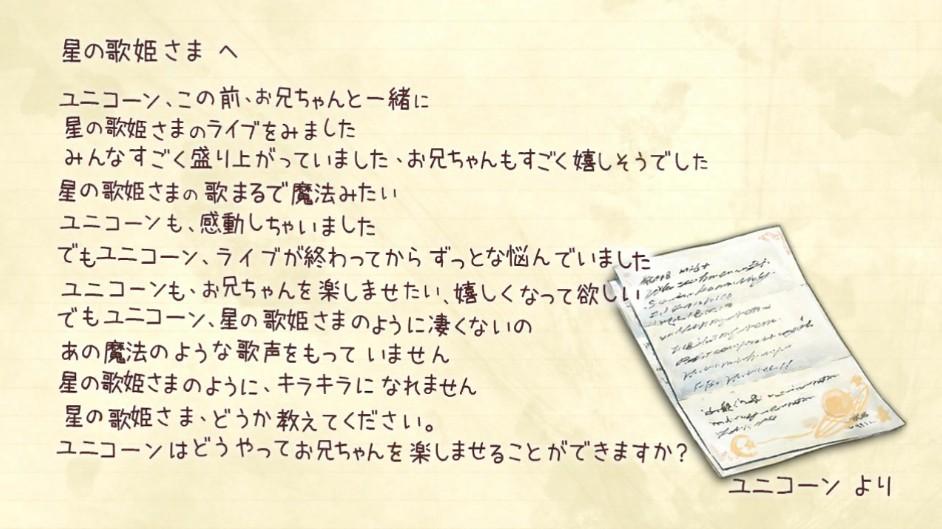 f:id:aotaka88:20171112001452j:plain