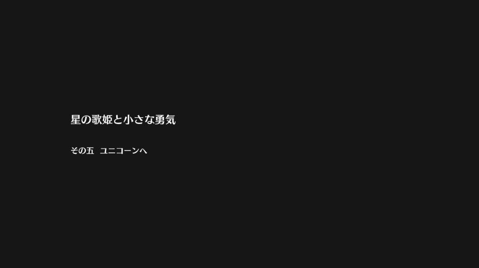 f:id:aotaka88:20171113010930j:plain