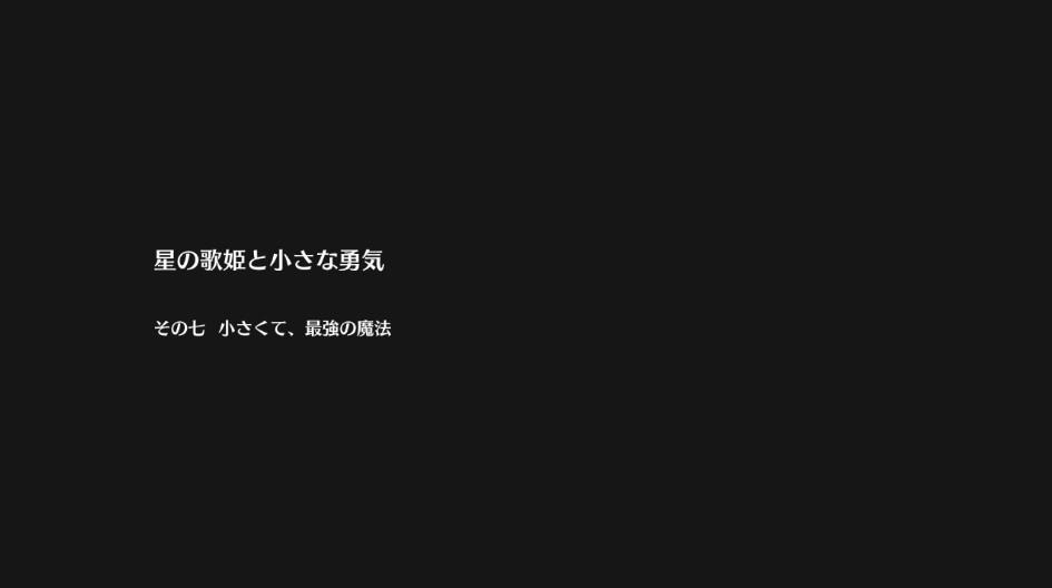 f:id:aotaka88:20171115103006j:plain