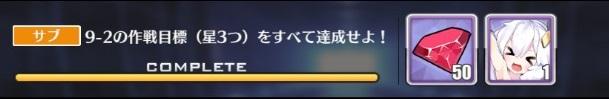 f:id:aotaka88:20171117121848j:plain