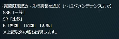 f:id:aotaka88:20171121223044j:plain