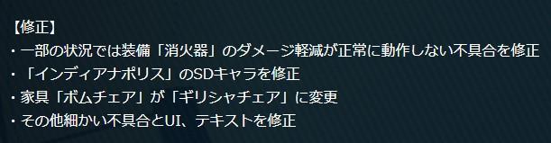 f:id:aotaka88:20171121223101j:plain