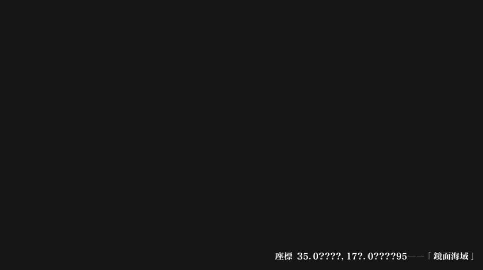 f:id:aotaka88:20171123170913j:plain
