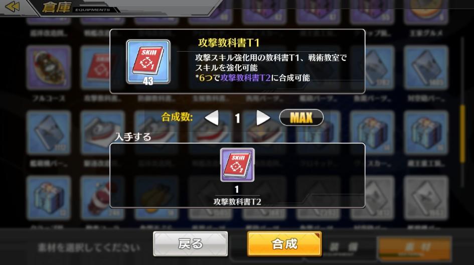 f:id:aotaka88:20171123174833j:plain