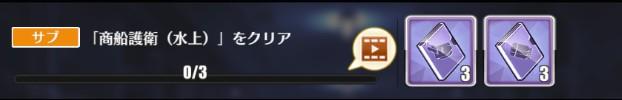 f:id:aotaka88:20171123190650j:plain
